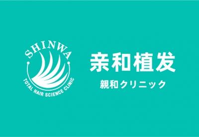 亲和新闻-2020-05-21 15:00:40-音田总院长用MIRAI种植法,提取3200株毛囊仅用92分钟!